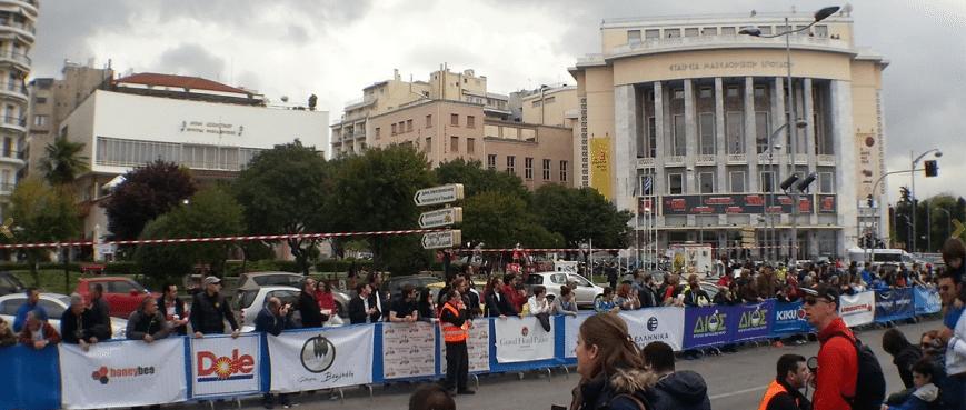 Μαραθώνιος Μέγας Αλέξανδρος 4